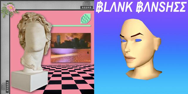 content_floralbanshee vaporwave subversive dream music for the post internet age