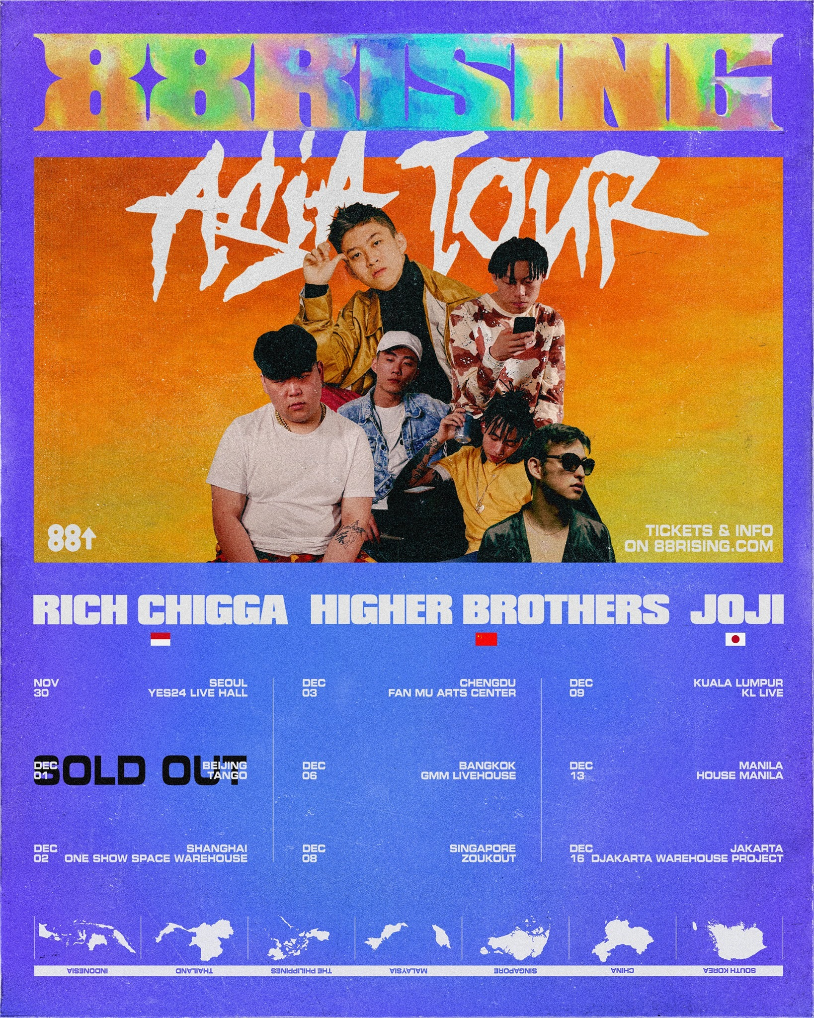 88rising Are Taking Over Asia With A Full Tour Rich Chigga Joji Tiket Dwp Djakarta Warehouse Project 2017 2 Day Pass Comments