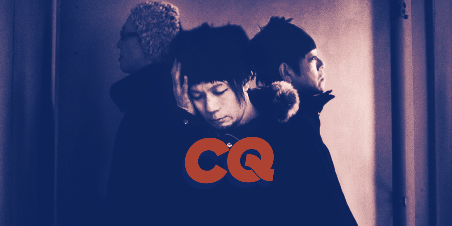 cq japan band japanese indie rock shoegaze