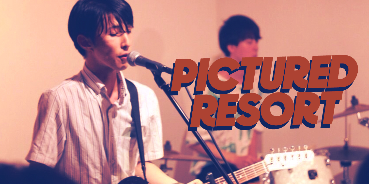 pictured resort japan band japanese indie rock city pop shoegaze