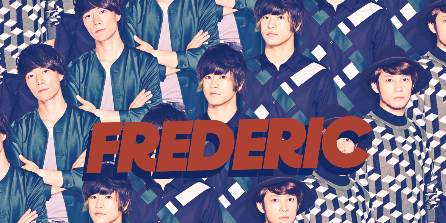 frederic japan band japanese indie rock indie pop dance