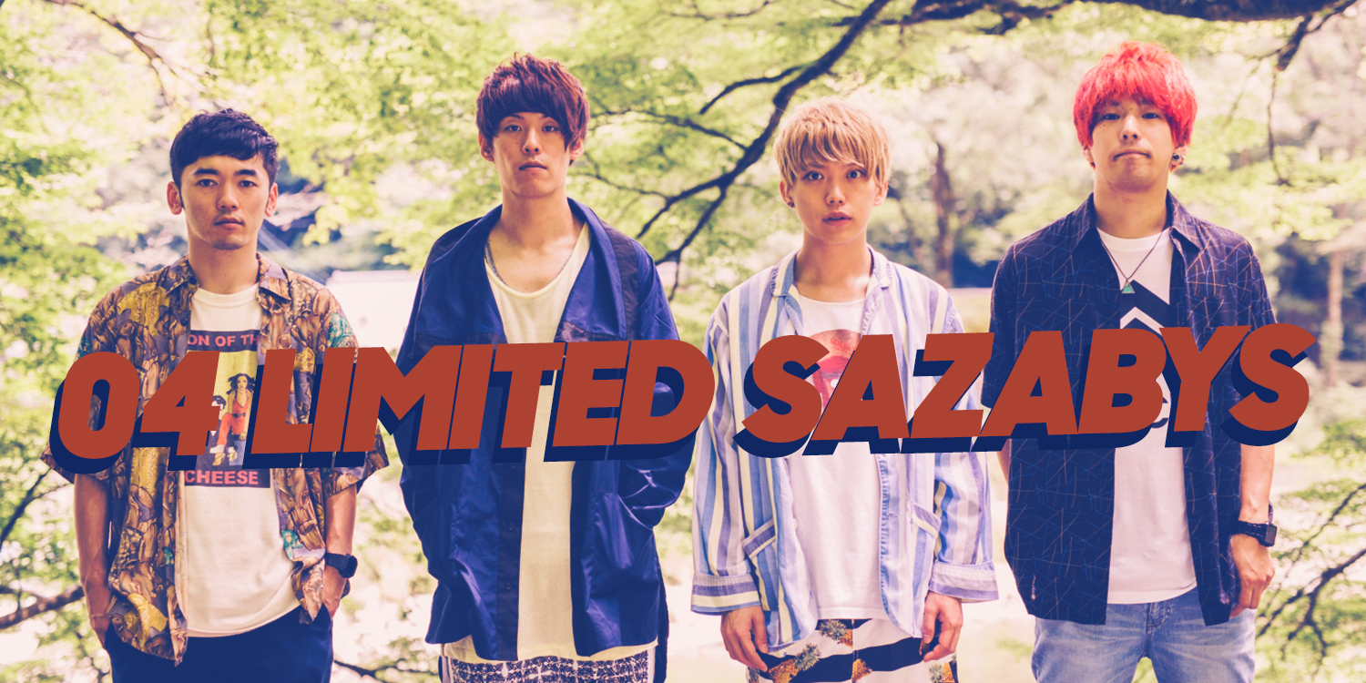 04 limited sazabys japan band japanese indie rock punk rock post-hardcore
