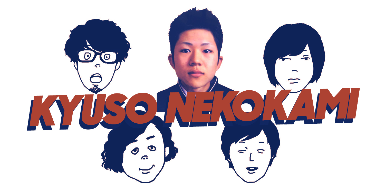 kyuso nekokami japan band japanese indie rock punk rock