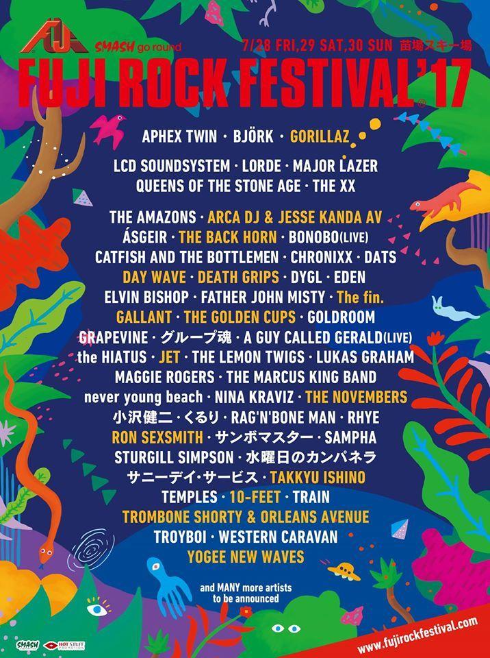 fuji rock festival, gorillaz, death grips,