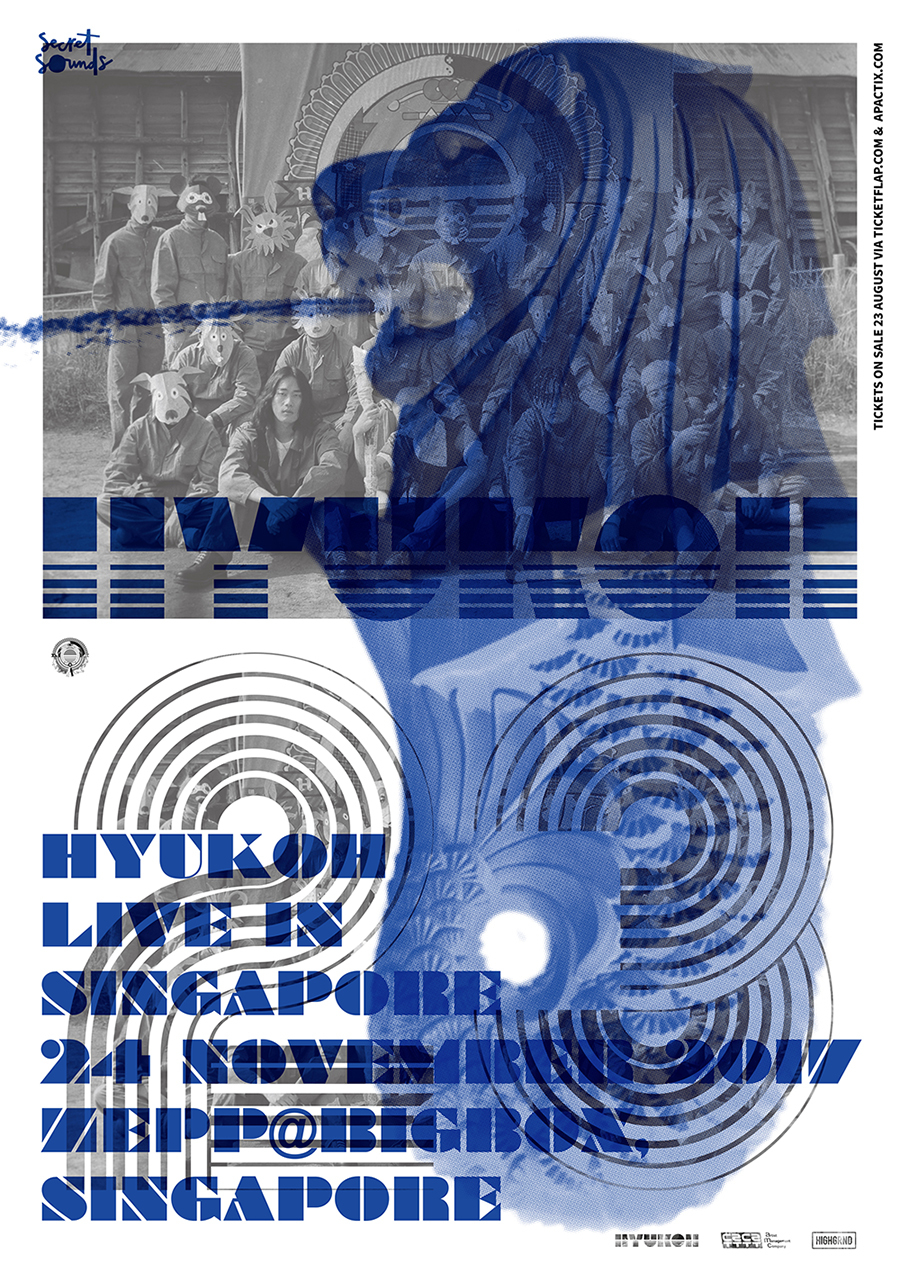 hyukoh, singapore, indie rock, korea