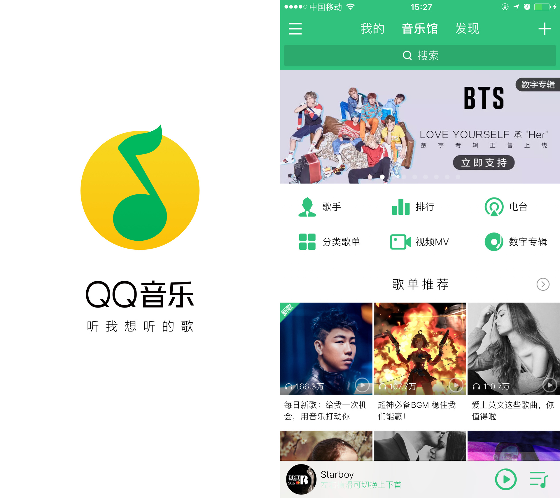 China is fast becoming a leading market for music